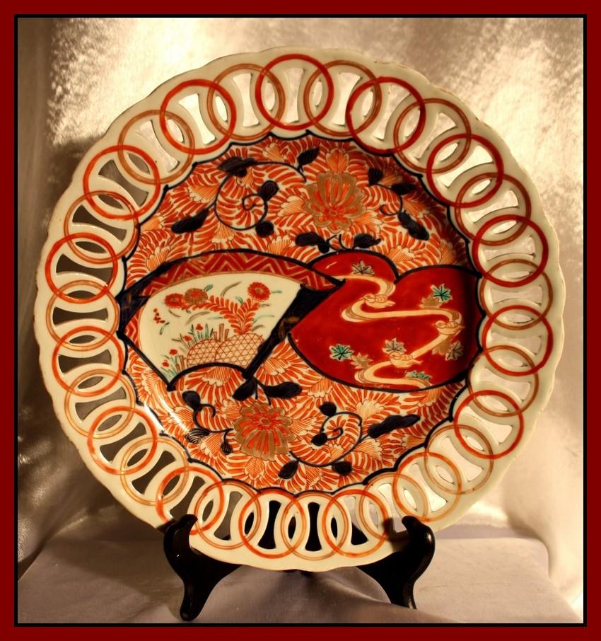 Japon 1900 porcelaine imari plat ajour d cor imari bleu orang diam tr - Vasque ancienne en porcelaine ...