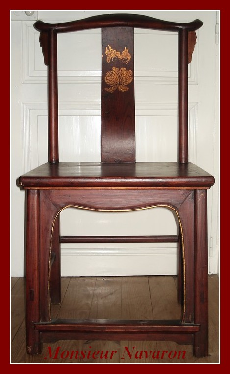 meubles chinois grandes chaises chinoises d 39 apparat forme lanterne acajou or ebay. Black Bedroom Furniture Sets. Home Design Ideas